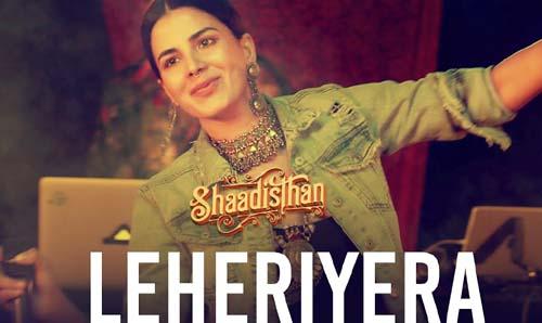 Leheriyera Lyrics | Shaadisthan | Isheeta Chakrvarty, Swaroop Khan, Ajay Jayanthi, Apurv Dogra