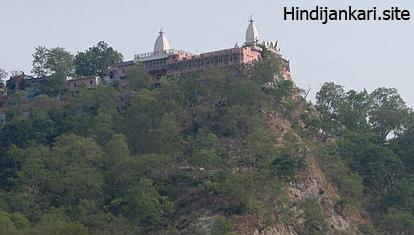 ध्वजाधारी मंदिर