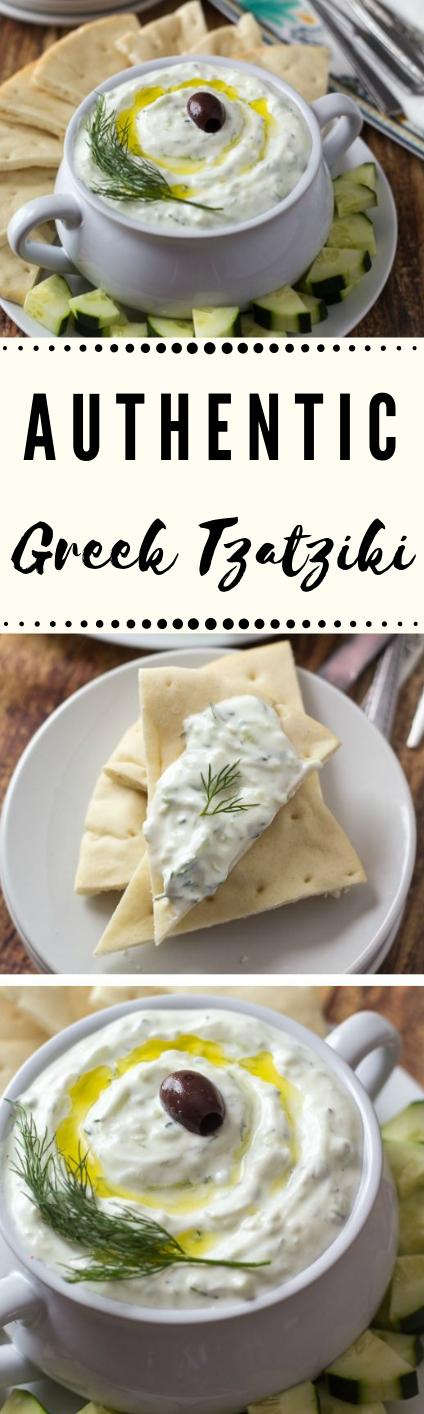 AUTHENTIC GREEK TZATZIKI #dinner #healthyrecipes #easy #yummy #eat