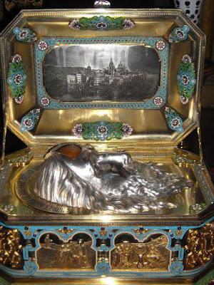 Μέρος της Ιερής Κάρας του Αγίου Αποστόλου Ανδρέα   που φυλάσσεται στην Σκήτη του Αγίου Ανδρέα στο Άγιο Όρος