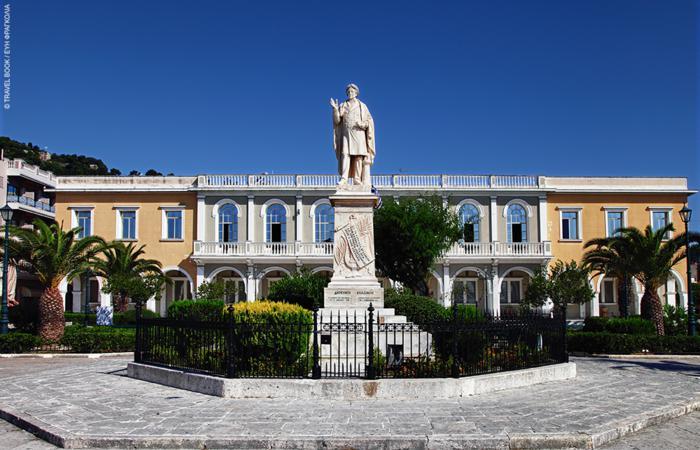 Το Μουσείο του Διονυσίου Σολωμού και των Επιφανών Ζακυνθίων στην πλατεία Σολωμού