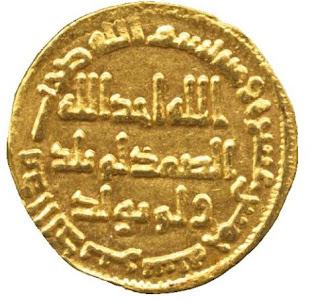 دينار اموي لهشام بن عبد الملك  سنة 115 هجري 115%25D8%25B4
