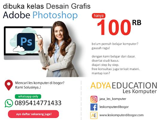 kursus photoshop di bogor murah berkualitas
