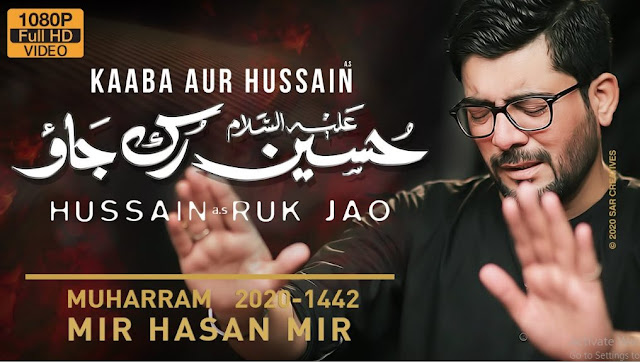 Hussain Ruk Jao  Mir Hasan Mir New Noha 2020  Nohay 2020
