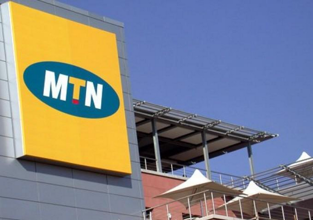 How to get 5GB data with free N2560 for N2000 on MTNSurprise price in nigeria