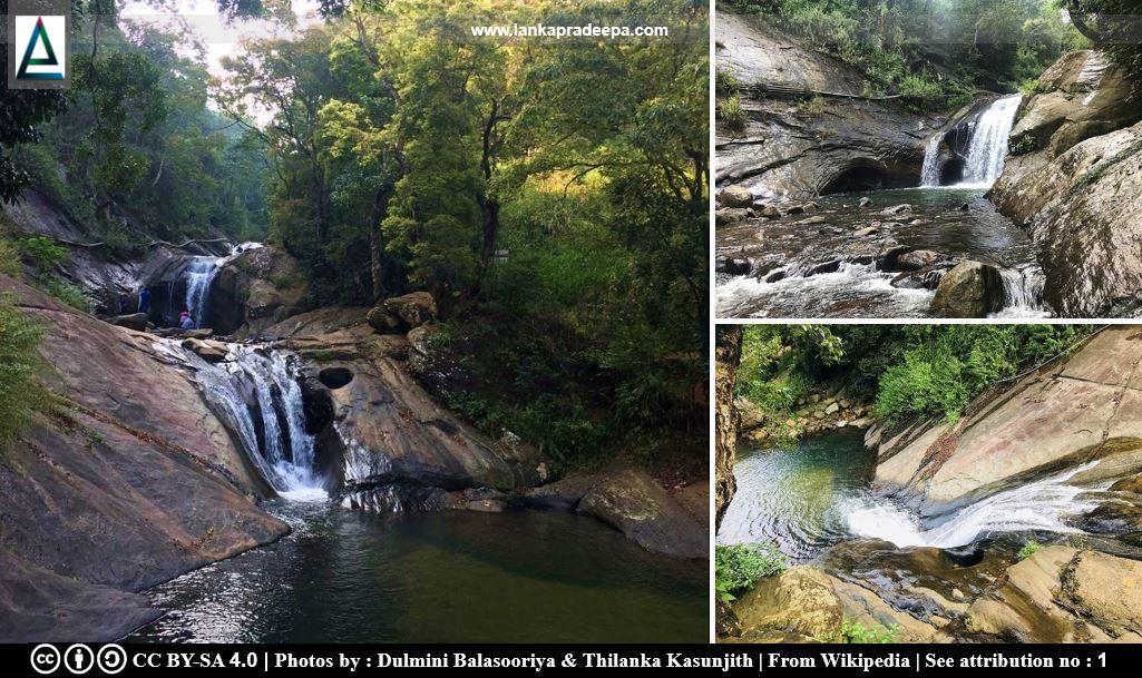 Bambarakiri Ella Falls