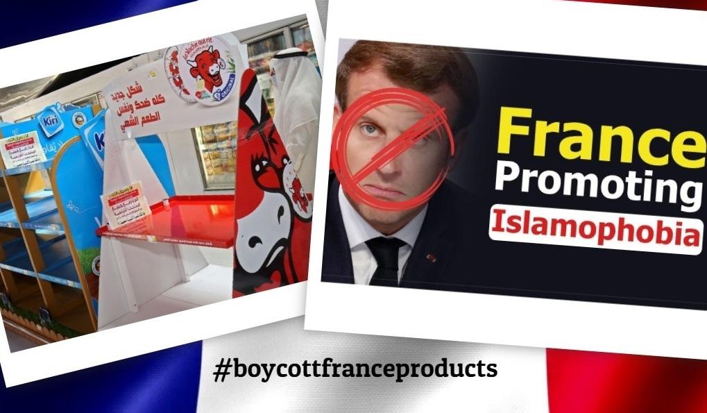 মহানবী (সাঃ) কে অবমাননা, প্রতিবাদে বিশ্বজুড়ে ফ্রান্সের পণ্য বয়কটের ডাক; #boycottfrance #boycottfranceproducts #hashtag