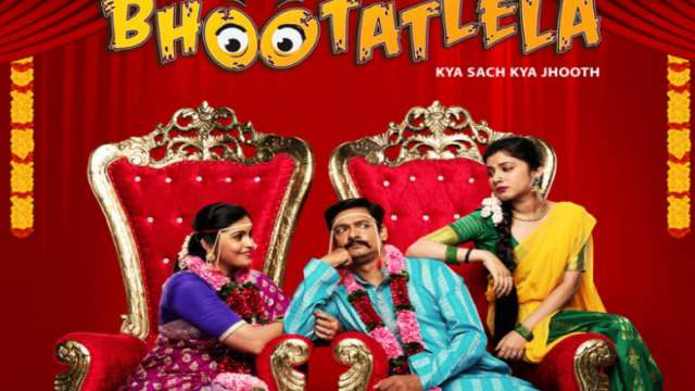 Bhootatlela (MX Player) Web Series Story, Cast, Real Name, Release Date
