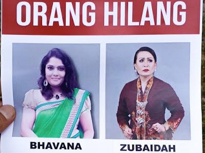 Tonton Telefilem Gunting Bhavana (Cerekarama TV3)