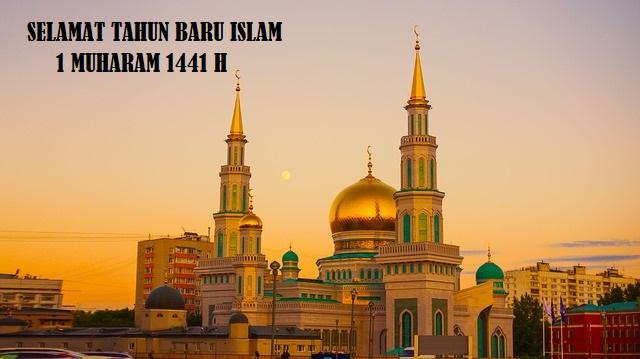 Gambar Meme Ucapan Selamat Tahun Baru Islam