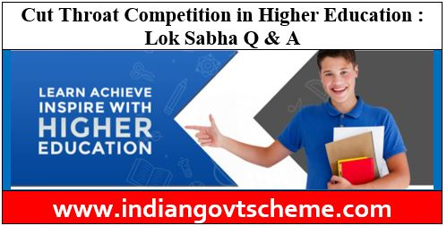 COMPETITION IN HIGHER EDUCATION