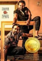 Tughlaq Durbar (2021) Hindi Dubbed Full Movie Watch Online Movies