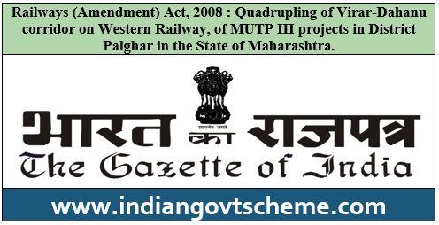 Railways Amendment Act