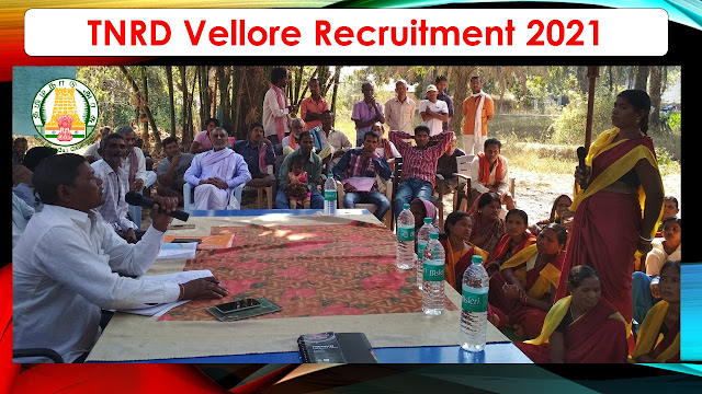 TNRD Vellore Recruitment 2021 13 Office Assistant Posts – Apply online