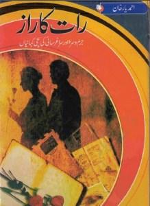 Raat Ka Raaz Novel By Ahmed Yar Khan