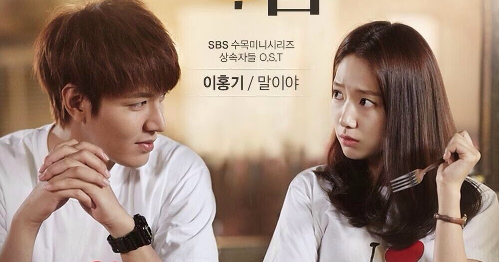 Watch heirs korean drama online / All saints day free movie