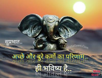 good morning status in hindi 2a