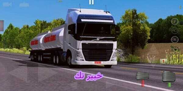 لعبة world truck driving simulator