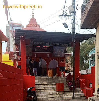 भारद्वाज आश्रम इलाहाबाद - Bharadwaj Ashram Allahabad