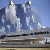 www.seuguara.com.br/procuradoria geral da República/Lava Jato/