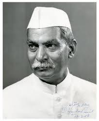Dr Rajendra prasad essay in Hindi - डॉ राजेंद्र प्रसाद पर निबंध