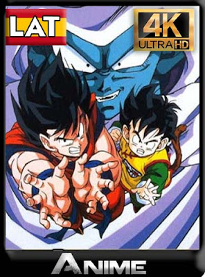 Dragon ball z temporada 4 Saga De Garlick Junior (1991) 4k ultrahd latino [GoogleDrive]