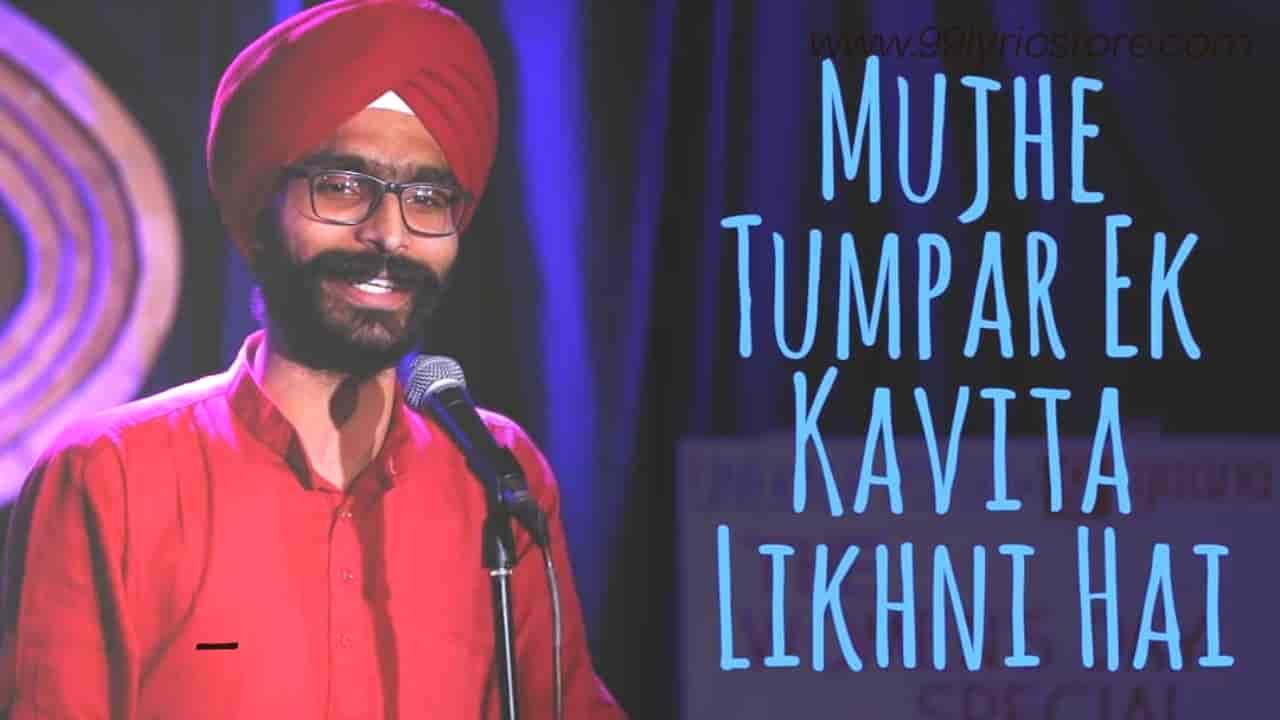 This beautiful Love Poem 'Mujhe Tumpar Ek Kavita Likhni Hai' which is written and performed by Amandeep Singh for UnErase Poetry.