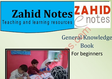 nursery general knowledge quetions answer pdf download in Pakistan