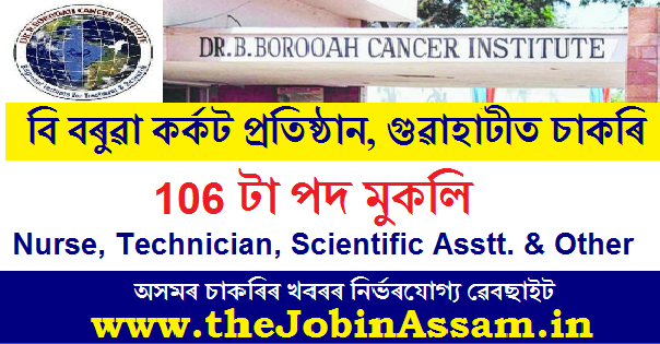B. Borooah Cancer Institute, Guwahati Recruitment 2020: Apply Online For 106 Posts