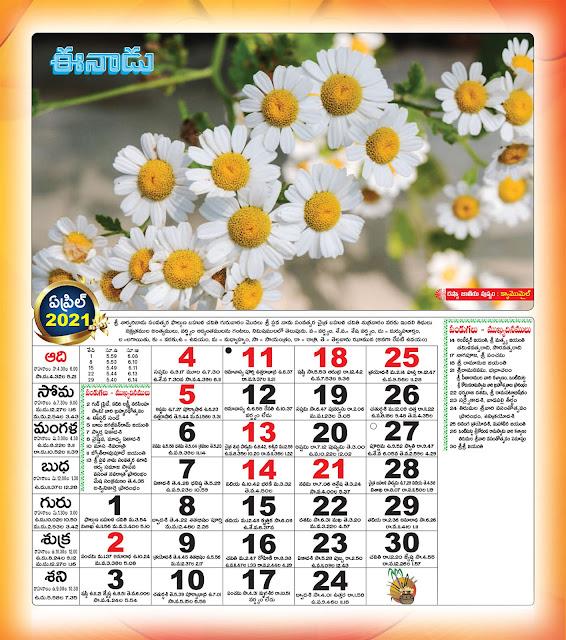 Eenadu Telugu Calendar April 2021