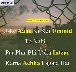 Intezaar Shayari in Hindi,  Intezaar Quotes, Intezaar Shayari 2 lines, Intezaar Status in hindi, Intezaar whatsapp status, Intezaar quotes, Intezaar Shayari with image, tera Intezaar Shayari, Intezaar Shayari in hindi for girlfriend