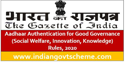 National Portal for Credit Linked Government Schemes