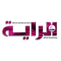 وظائف صحيفة الراية القطرية بتاريخ اليوم 12 يوليو 2020 لمختلف التخصصات
