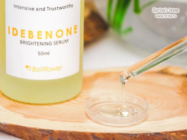Осветляющая сыворотка для лица с идебеноном Bellflower: отзывы
