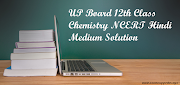 UP Board 12th Class Chemistry NCERT Hindi Medium Solution Chapter -  3 Electro Chemistry (वैद्युत रसायन)