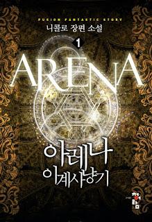 Download Novel Arena