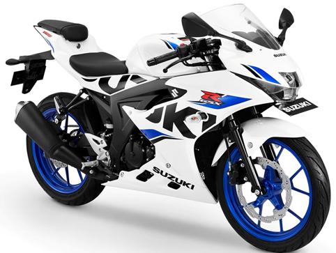 Spesifikasi dan Harga Motor Suzuki GSX-R150 Terbaru