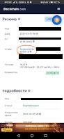 скрин участника МММ-2021 50000 долларов