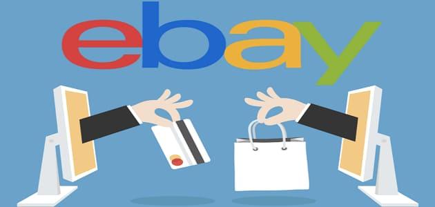Easy ways to make money on eBay