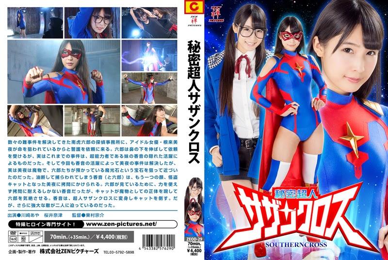 ZEOD-29 The Secret Superhuman Southern Cross