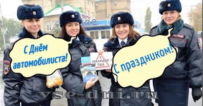 когда будет в России, какого числа