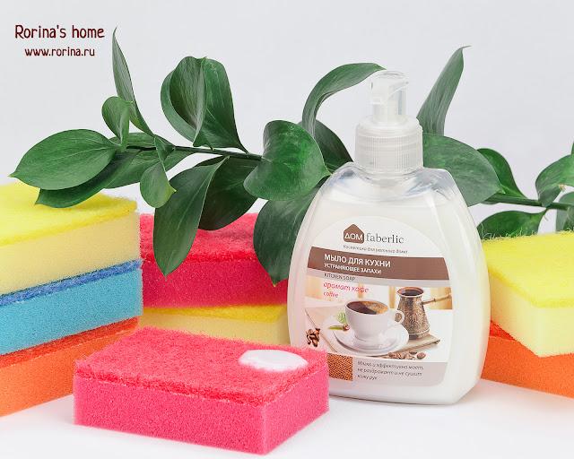 Faberlic мыло для кухни, устраняющее запахи, с ароматом кофе (Артикул: 11211): отзывы с фото