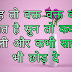 Waqt Quotes in Hindi.