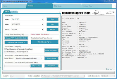 GSD Android Tool Version 1.0.0 Free Download