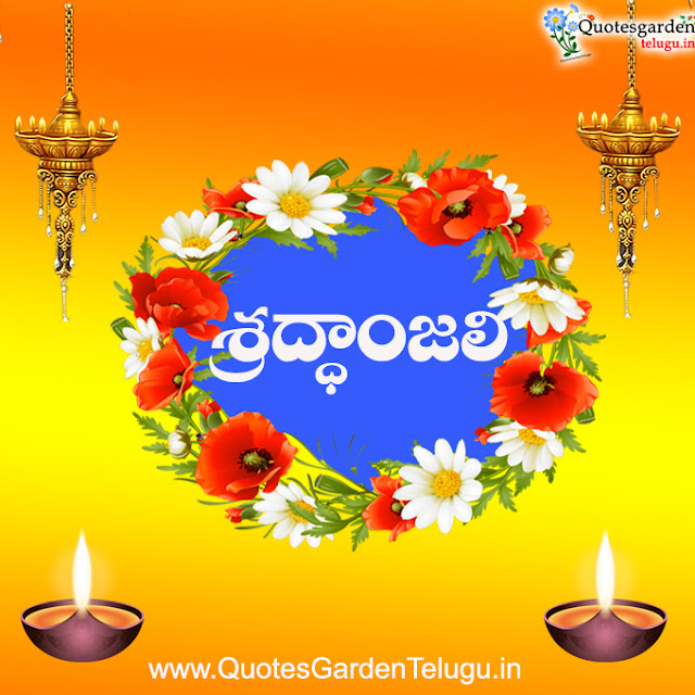 shradhanjali quotes wishes images wallpapers