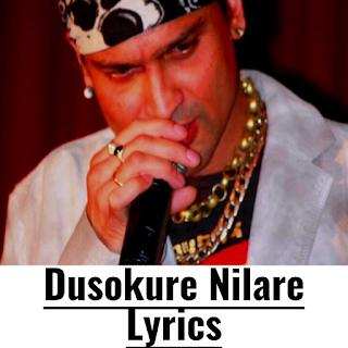 Dusokure Nilare Lyrics