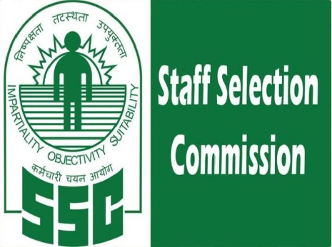 SSC MTS 2021: Application process for recruitment for multi-tasking staff posts will start from February 5, Examination will be held in July