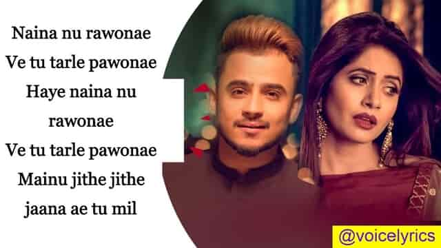 Tu Hi Meri Duniya Jahan Ve Lyrics