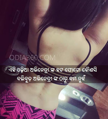 This Odia Actress Megha Ghosh Hottest Look Photo Going Viral in Instagram