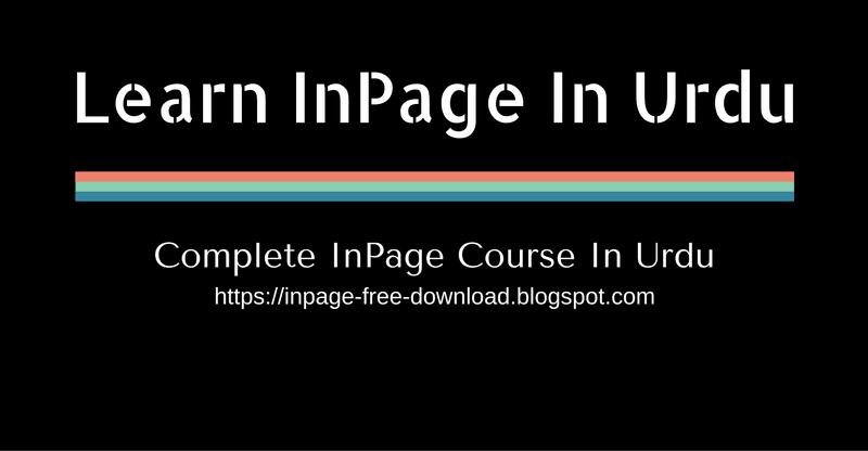 learn-inpage